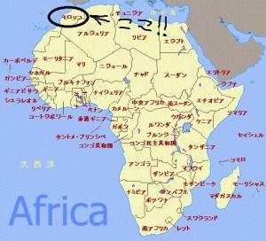 africa00