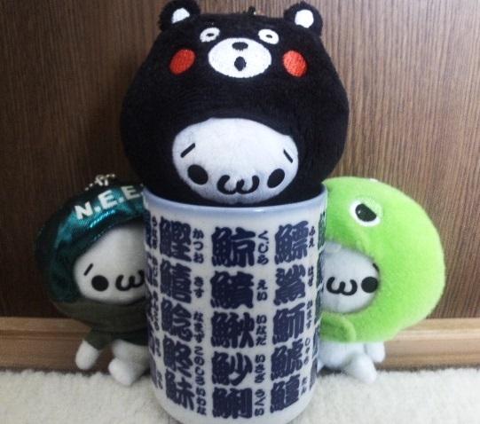 yunomi_shoboon
