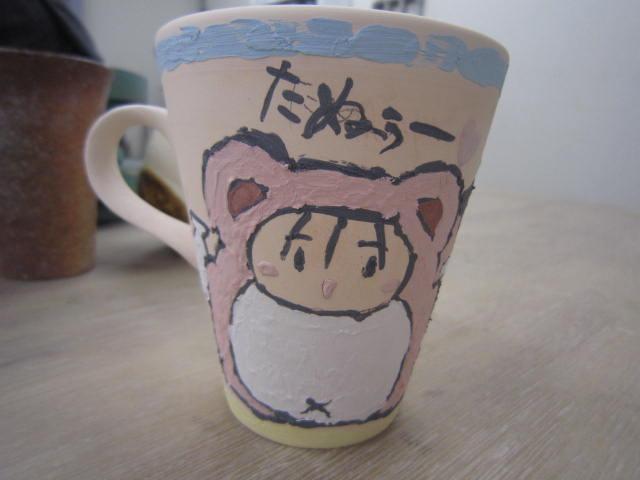 tanu_cup