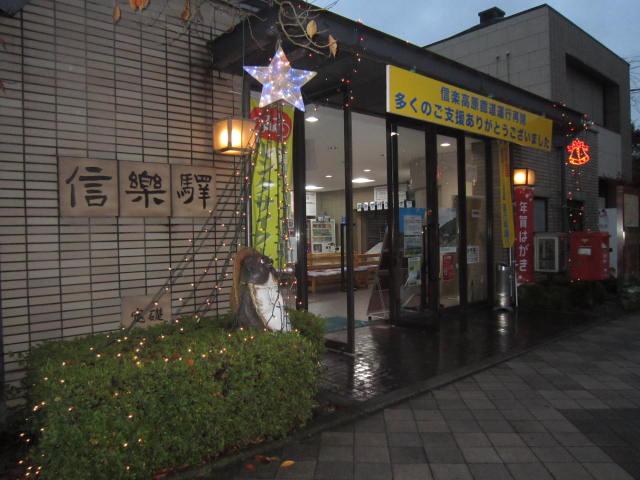 shigaraki_st