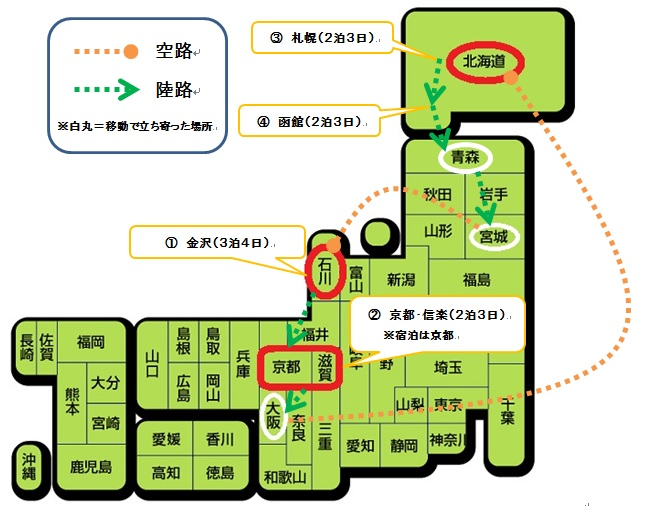 japan_map01