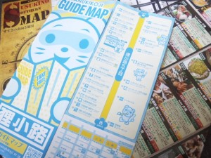 guidemaps