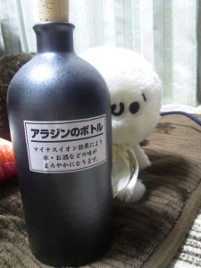 arajin_bottle