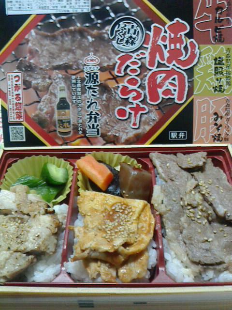 aomori_yakinikudarake