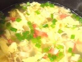 簡単♪包丁いらずのカニかま玉子スープ◎